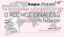 Kapa Travel